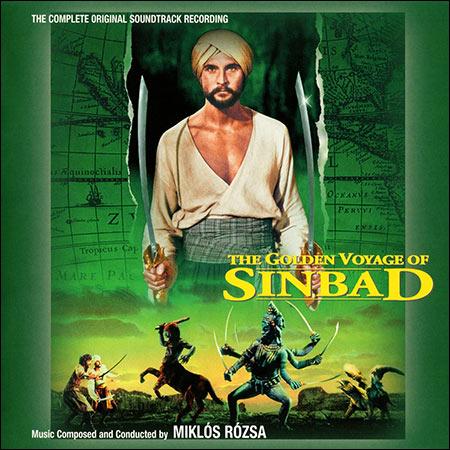 Обложка к альбому - Золотое путешествие Синдбада / The Golden Voyage of Sinbad (Prometheus Records)