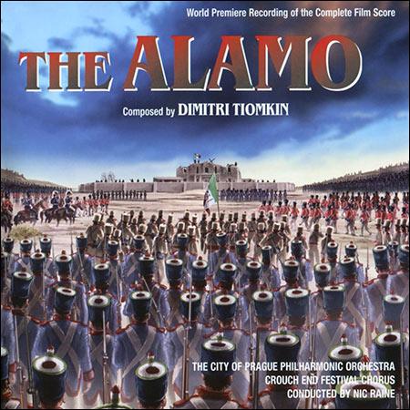 Обложка к альбому - Форт Аламо / The Alamo (by Dimitri Tiomkin / Prometheus Edition)