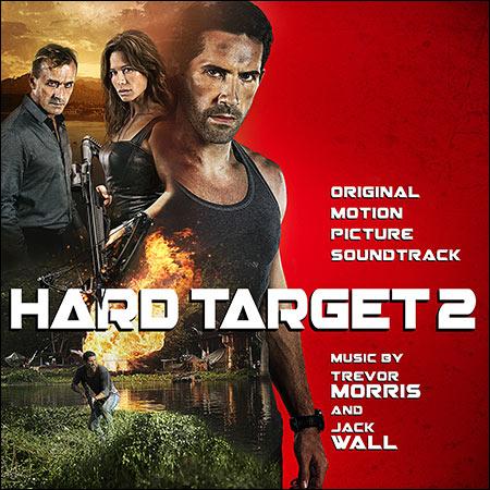 Обложка к альбому - Трудная мишень 2 / Hard Target 2