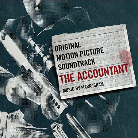 Обложка к альбому - Расплата / The Accountant
