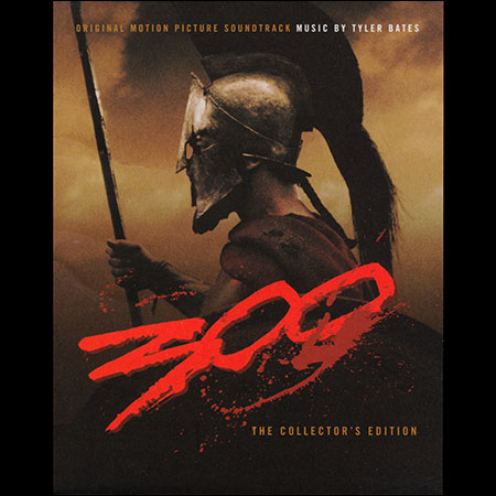 Front cover - 300 спартанцев / 300 (The Collector's Edition)