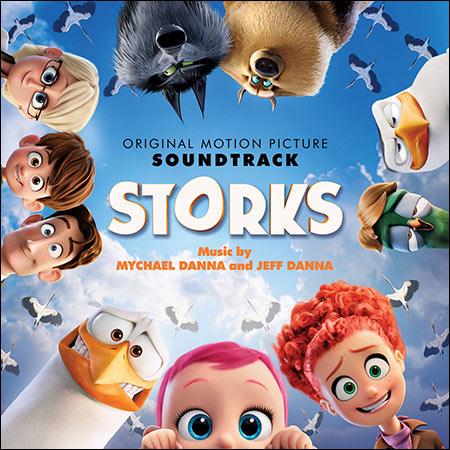 Обложка к альбому - Аисты / Storks