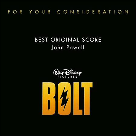 Обложка к альбому - Вольт / Bolt (FYC Promo)