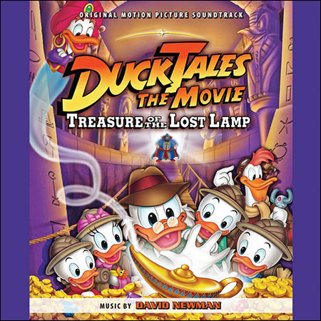 Дополнительная обложка к альбому - Утиные истории: Заветная лампа / DuckTales: The Movie - Treasure of the Lost Lamp