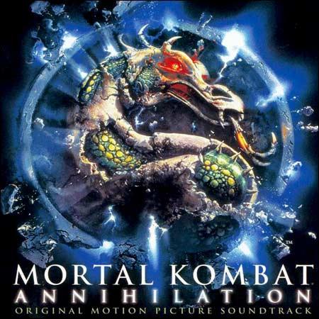 Обложка к альбому - Смертельная битва 2: Истребление / Mortal Kombat: Annihilation