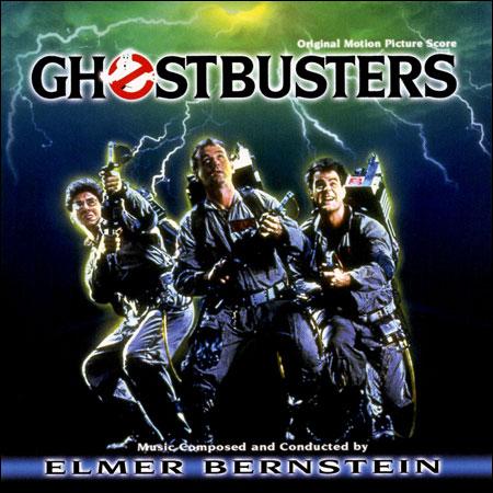Обложка к альбому - Охотники за приведениями / Ghostbusters (1984 - Original Score) - Varèse Sarabande / 2006
