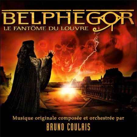 Обложка к альбому - Белфегор - призрак Лувра / Belphégor - Le Fantôme Du Louvre