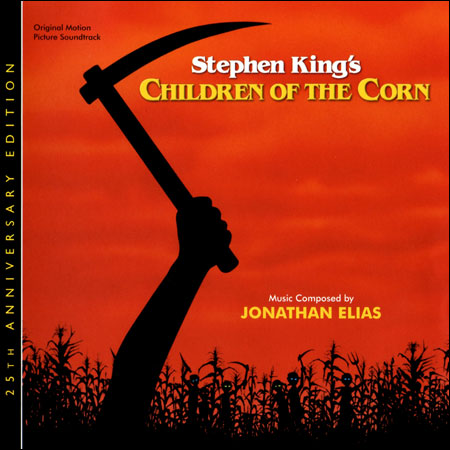 Обложка к альбому - Дети кукурузы / Children of the Corn (1984)