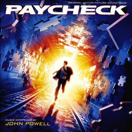Обложка к альбому - Час расплаты / Paycheck