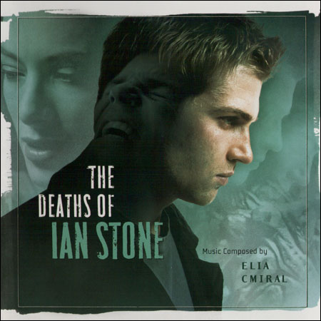 Смерти Яна Стоуна / The Deaths of Ian Stone