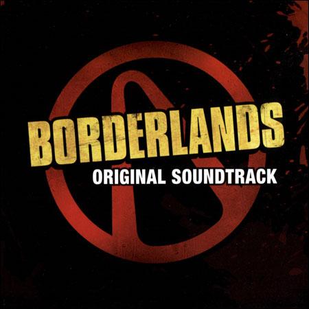 Обложка к альбому - Borderlands (Original Soundtrack)