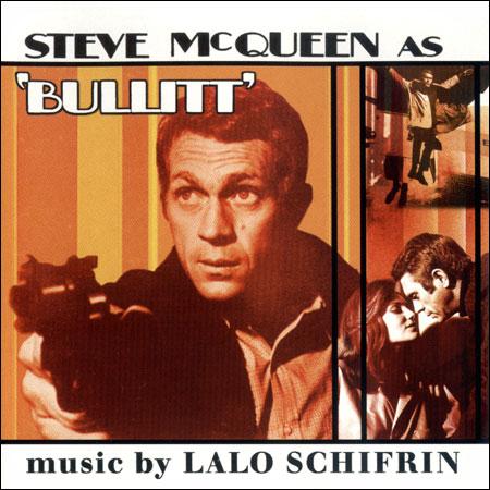 Обложка к альбому - Детектив Буллитт / Bullitt (Aleph Records - 2000)