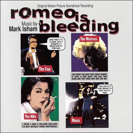 Обложка к альбому - Ромео истекает кровью / Полицейский под прицелом / Romeo Is Bleeding