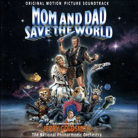 Мама и папа, спасите мир / Mom And Dad Save The World