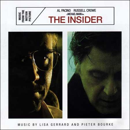 Обложка к альбому - Свой человек / The Insider
