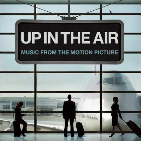 Мне бы в небо / Up In The Air