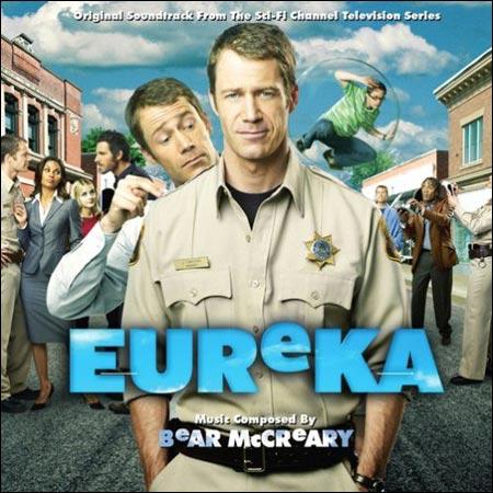 Обложка к альбому - Эврика / Eureka
