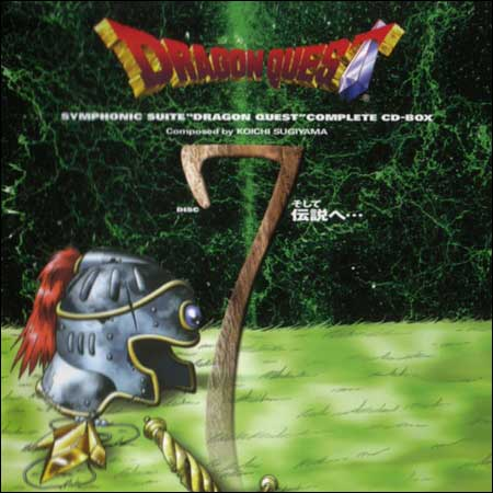 Symphonic Suite 'Dragon Quest' Complete CD-Box (CD 7) - And Into the Legend