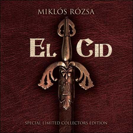 Обложка к альбому - Эль Сид / El Cid (Special Limited Collectors Edition)