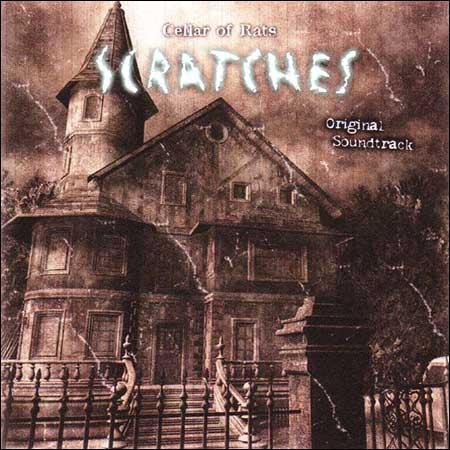 Обложка к альбому - Scratches
