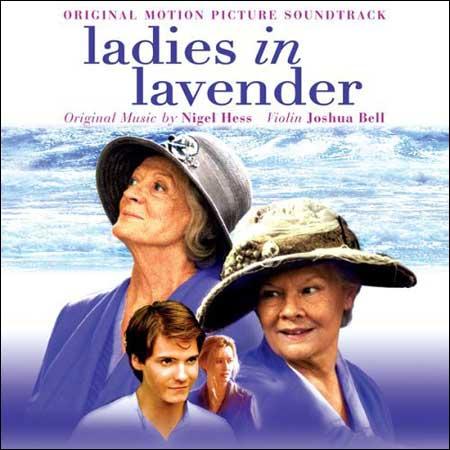 Обложка к альбому - Дамы в лиловом / Ladies in Lavender