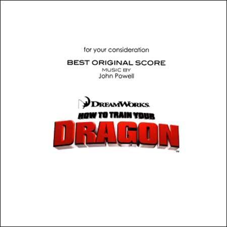 Обложка к альбому - Как приручить Дракона / How to Train Your Dragon (For Your Consideration Best Original Score)