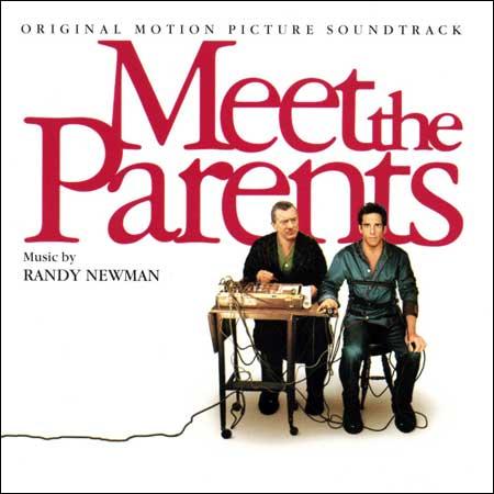 Обложка к альбому - Знакомство с родителями / Meet The Parents