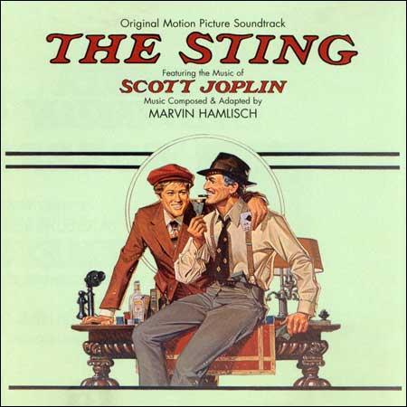 Обложка к альбому - Афера / The Sting