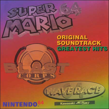 Обложка к альбому - Nintendo 64 Original Soundtrack Greatest Hits