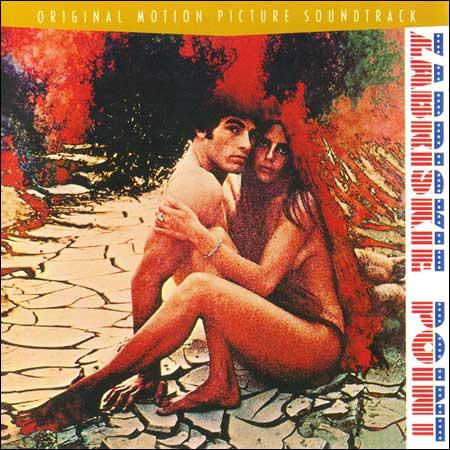 Обложка к альбому - Забриски Пойнт / Zabriskie Point