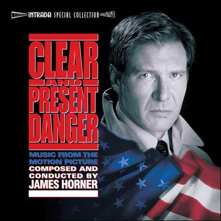 Обложка к альбому - Прямая и явная угроза / Clear and Present Danger (Intrada Special Collection)
