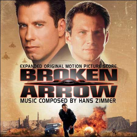 Обложка к альбому - Сломанная стрела / Broken Arrow (La-La Land Edition)