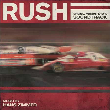 Обложка к альбому - Гонка / Rush