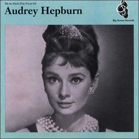 Обложка к альбому - Music from the films of Audrey Hepburn