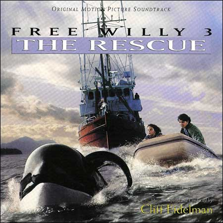 Обложка к альбому - Освободите Вилли 3: Спасение / Free Willy 3: The Rescue