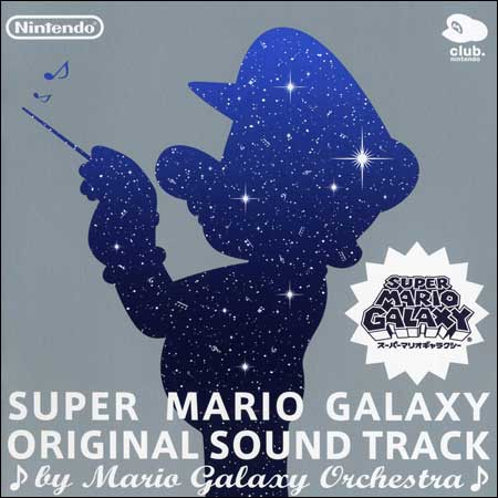 Обложка к альбому - Super Mario Galaxy Platinum Version