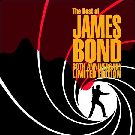 Обложка к альбому - The Best of James Bond - 30th Anniversary (Limited Edition)