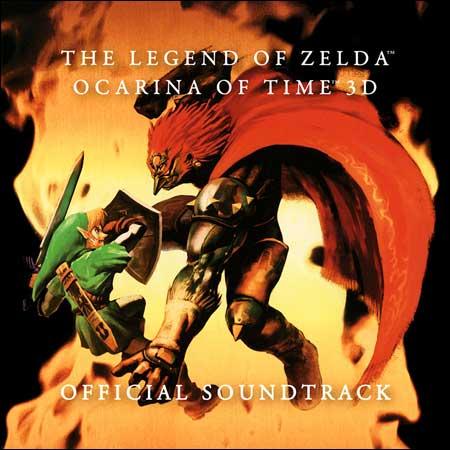Обложка к альбому - The Legend of Zelda: Ocarina of Time 3D