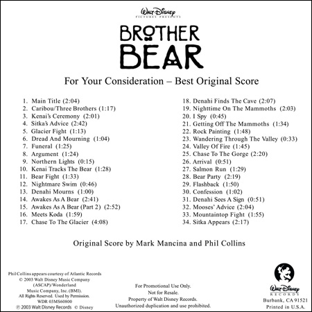 Обложка к альбому - Братец медвежонок / Brother Bear (For Your Consideration)