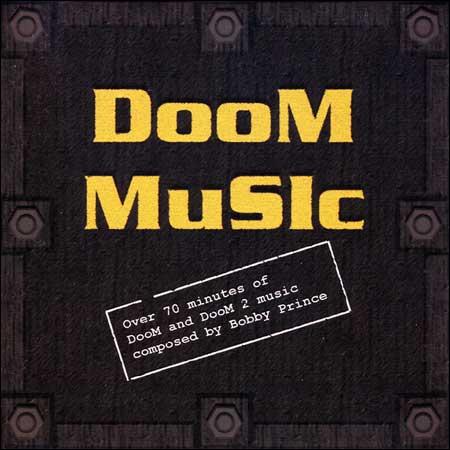 Обложка к альбому - Doom Music
