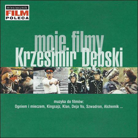 Обложка к альбому - Krzesimir Dębski - Moje filmy