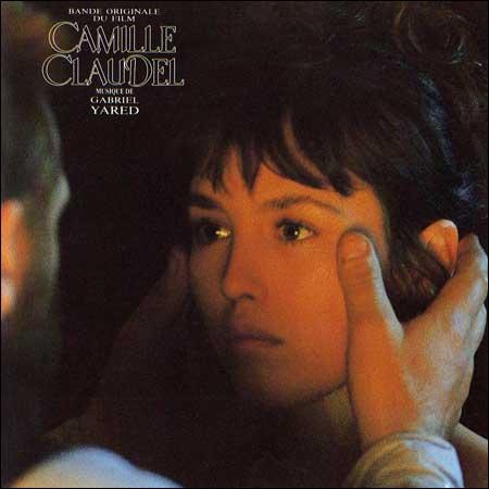 Обложка к альбому - Камилла Клодель / Camille Claudel