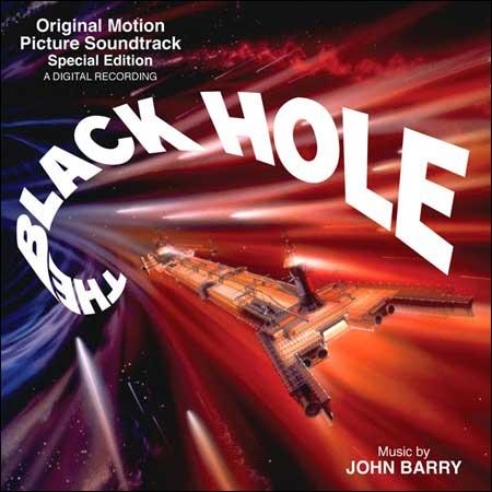 Обложка к альбому - Чёрная дыра / The Black Hole (Intrada / Walt Disney Records)