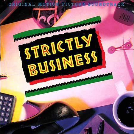 Обложка к альбому - Деловая хватка / Strictly Business