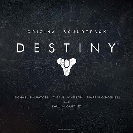 Обложка к альбому - Destiny