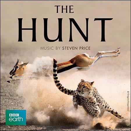 Обложка к альбому - Охота / The Hunt