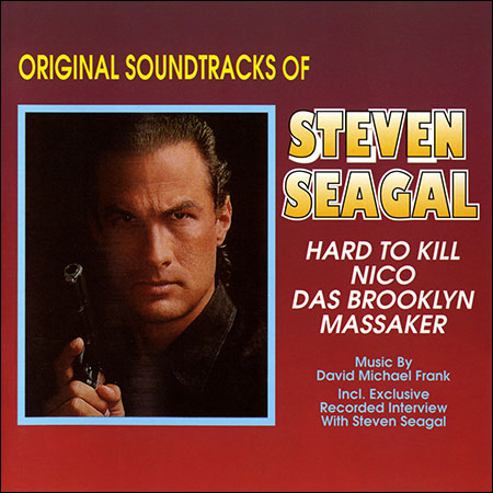 Обложка к альбому - Music from the films of Steven Seagal