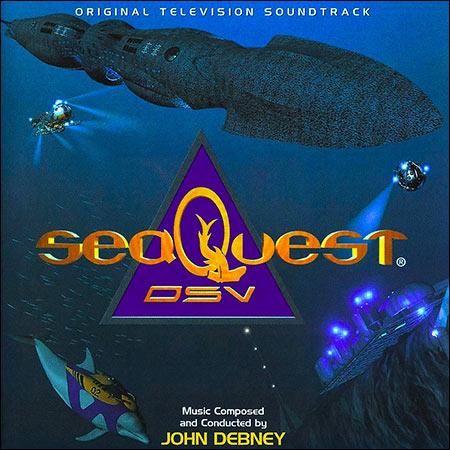 Обложка к альбому - Подводная Одиссея / SeaQuest DSV