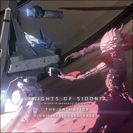 Обложка к альбому - Knights of Sidonia: Ninth Planetary Conflict
