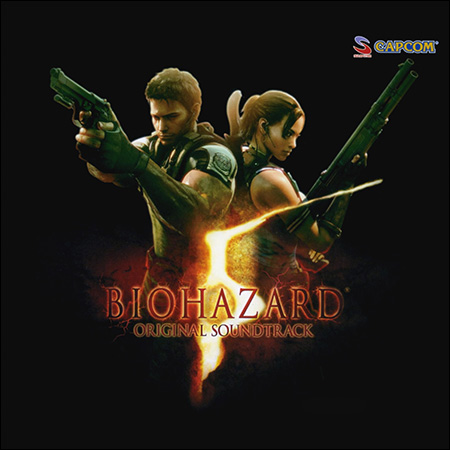 Обложка к альбому - Resident Evil 5 / Biohazard 5 (Original Soundtrack)